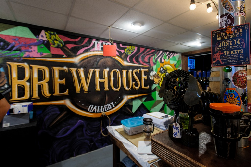 Brewhouse Gallery 012