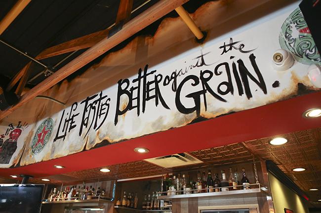 BRC_2979RebelHouse_against the grain